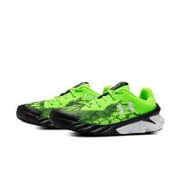 6日0点:UNDER ARMOUR 安德玛 Scramjet 3 3022612 男小童运动跑鞋