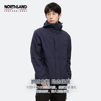 8日0点:NORTHLAND 诺诗兰 NWJBH5631E  男士保暖三合一冲锋衣