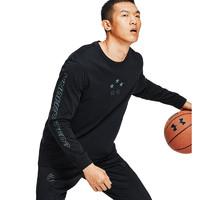 88VIP:UNDER ARMOUR 安德玛 Curry ASG 1361999 男子篮球运动长袖