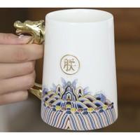 赞物 礼盒装 陶瓷茶杯 羊脂玉瓷