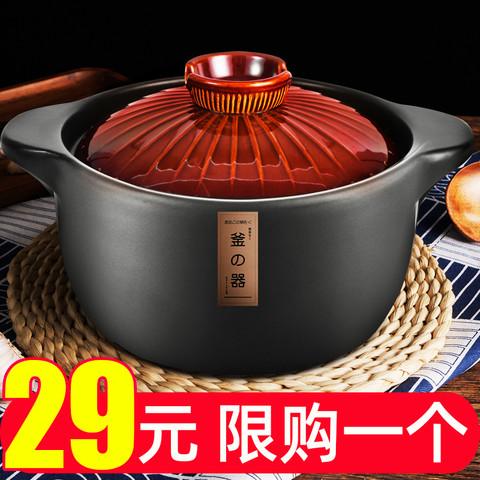 曼达尼 日式砂锅炖锅家用煲汤锅煤气灶专用煲仔饭陶瓷炖锅小号燃气熬汤锅