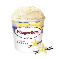 PLUS会员:Häagen·Dazs 哈根达斯 冰淇淋 香草口味  473ml