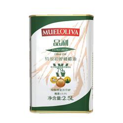 MUELOLIVA 品利 西班牙原装特级初榨橄榄油2.5L/桶轻食烹饪食用油