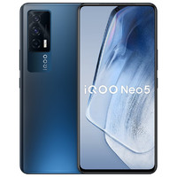PLUS会员:iQOO Neo5 5G手机 8GB+256GB 云影蓝