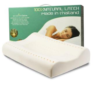 Ecolifelatex 伊可莱 ecolifelatex泰国进口天然乳胶枕枕头护颈枕儿童枕