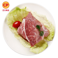 CP 正大食品 精品猪后腿肉   500g
