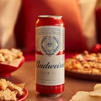 评论有奖:Budweiser 百威啤酒 经典醇正 550ml*15听