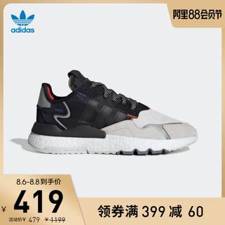 adidas 阿迪达斯 官网 adidas 三叶草 NITE JOGGER 男女经典运动鞋EF9419