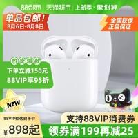 Apple 苹果 AirPods 2代 无线蓝牙耳机 配充电盒