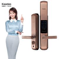 凯迪仕智能锁家用防盗门8010指纹锁电子门锁密码锁