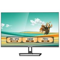 SKYWORTH 创维 27X4Q 27英寸显示器(2560×1440、75Hz、99%sRGB)