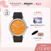 NOMOS Club Campus729/712/710/727德国手动机械表夜光可刻字