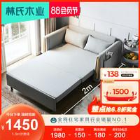 林氏木业 折叠多功能沙发床 LS182SF1 水洗蓝 1.5M