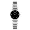 LONGINES 浪琴 优雅嘉岚系列 24毫米石英手表