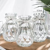 乐之沭 北欧玻璃花瓶 3件套 15cm