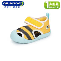 DR.KONG 江博士 宝宝机能学步鞋