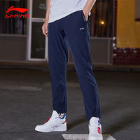 LI-NING 李宁 YALU301D-9892 男士运动裤