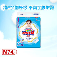GOO.N 大王 维E系列 婴儿纸尿裤 M 74片