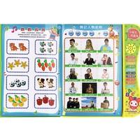 YuanLeBao 源乐堡 儿童智能点读书 可USB充电
