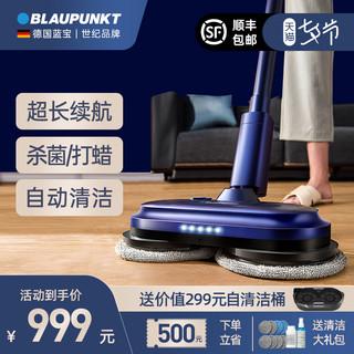 BLAUPUNKT 蓝宝 无线电动拖把 BP-DT01家用拖地机自动清洗擦地神器