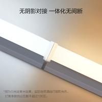 OPPLE 欧普照明 欧普LED灯管t8全套支架T5日光灯厂房家用节能长条灯管光管灯架