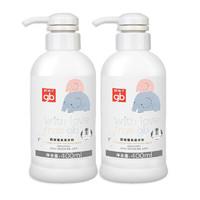gb 好孩子 奶瓶清洗剂婴儿餐具果蔬清洁剂宝宝用品玩具洗涤液 400ml*2瓶