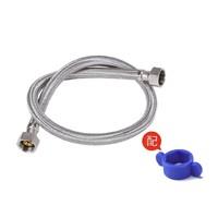 伟星 不锈钢软管水管 常规款 50cm(一根)