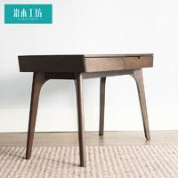 1日0点:治木工坊 丘吉尔 简约现代实木书桌 1m
