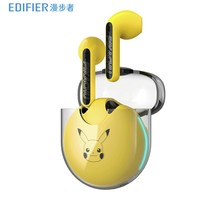 EDIFIER 漫步者 HECATE GM5皮卡丘 TWS 蓝牙耳机