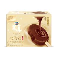 PLUS会员:Nestlé 雀巢 巧克力味牛乳冰淇淋  256g(4支)