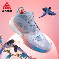 PEAK 匹克 态极大三角 E13877A 男女款篮球鞋