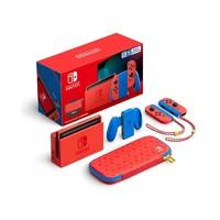 Nintendo 任天堂 国行 任天堂 switch NS续航版 马力欧限定款 国行续航主机 全新