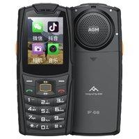 AGM M7 4G老人手机 2GB+16GB 黑色