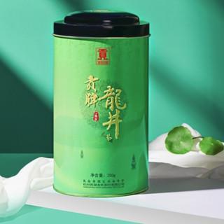 贡牌 雨前三级 龙井茶 浓香型 250g