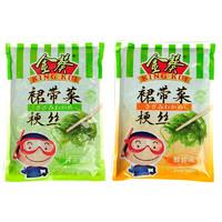 金葵 日式裙带菜 酸甜口味 500g