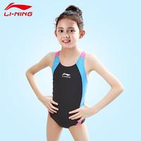 LI-NING 李宁 608 女童连体泳装