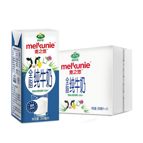88VIP:Arla 爱氏晨曦 阿尔乐 麦之悠 全脂纯牛奶 200ml*24盒