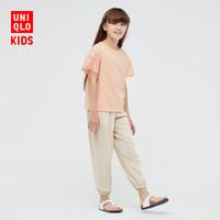 UNIQLO 优衣库 女童花式长裤