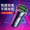 ROCK车载充电器苹果快充USB双口汽车点烟器转换多口插头金属通用