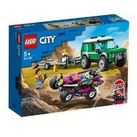 LEGO 乐高 城市系列 60288 越野赛车运输车