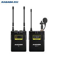 麦拉达(mailada) 无线领夹麦克风小蜜蜂手机单反摄像机采访vlog话筒收音麦直播一拖三一拖四 WM12一拖一无线领夹式麦克风