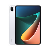 MI 小米 平板5 Pro 11英寸 Android 平板电脑(2560*1600dpi、骁龙870、6GB、256GB、WiFi版、白色)