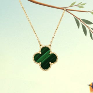 Van Cleef & Arpels 梵克雅宝 Alhambra Vintage Alhambra系列 ARO9VA00 四叶草18K金孔雀石项链