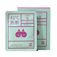 NOME 温润蒸汽热敷眼罩 焦糖牛奶 6片