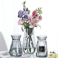 若花 简约玻璃花瓶三件套  15折纸透明