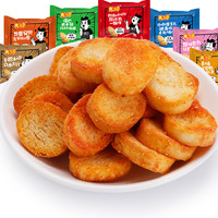 MIDUOQI 米多奇 烤香馍片馍丁 25g*10包