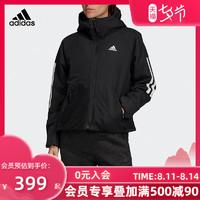 阿迪達斯 adidas 女子戶外休閑運動連帽夾克外套DZ1518