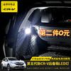 17-19款本田CRV后备箱灯LED灯 五代全新CRV尾箱灯内饰改装