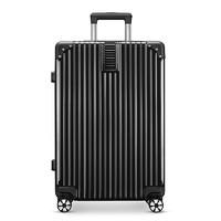PLUS会员:Vantiiear 梵地亚 中性款行李箱 26英寸
