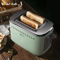 小熊多士炉烤面包片机全自动家用小型吐司机不锈钢2片轻食三明治早餐神器 晨雾绿